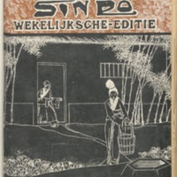 https://repository.monash.edu/files/upload/Asian-Collections/Sin-Po/ac_1936_10_17.pdf